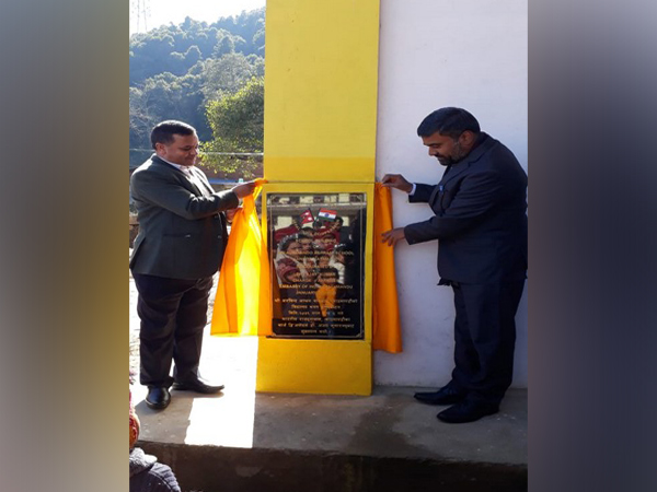 Residential Aurobindo Ashram School building in Thankot, Nepal, was inaugurated on Wednesday. Photo/ANI