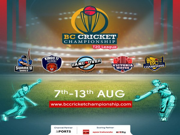 BC Cricket Championship: A thrilling and an exciting action-packed August awaits for millions of cricket fans as cricket comes alive in Canada