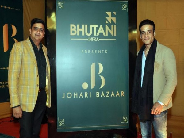 Bhutani Group launches Johari Bazaar