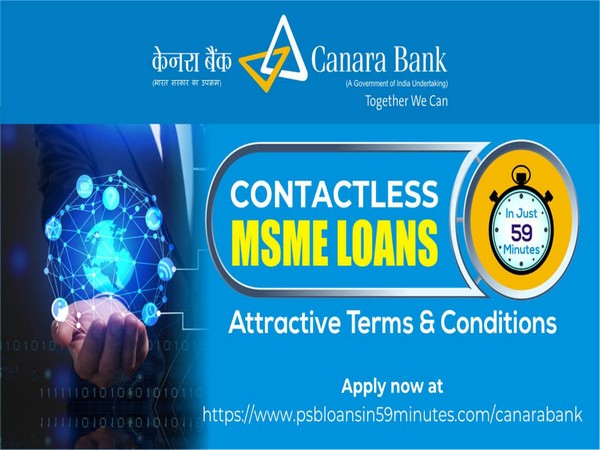 Canara Bank releases emergency credit facilities for MSMEs
