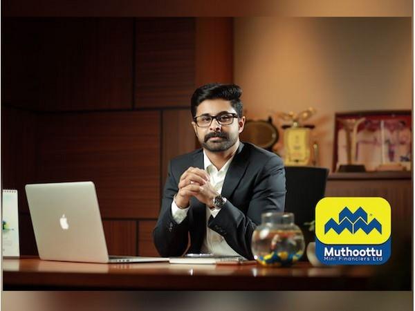 Mathew Muthoottu, Managing Director, Muthoottu Mini Financiers Ltd