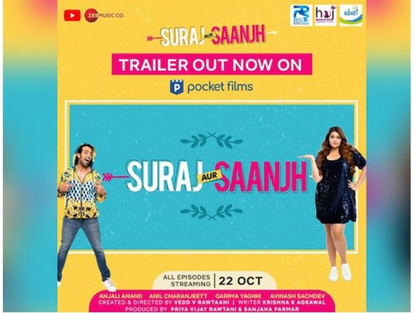 Trailer out now! Anjali Anand and Anil Charanjeett starrer 'Suraj Aur Saanjh' to release on 22nd October