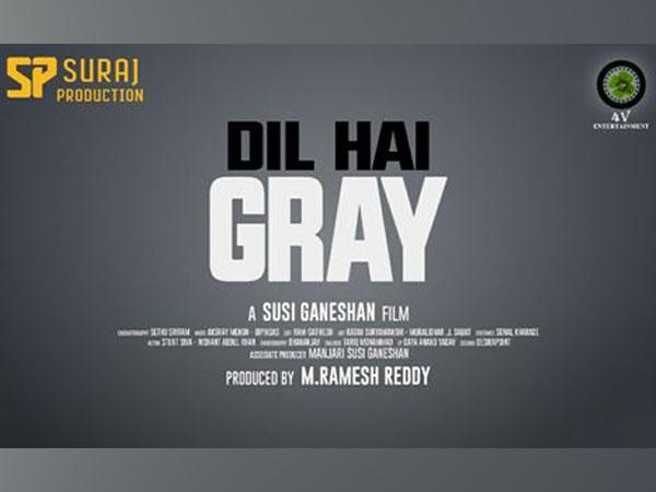 """Dil Hai Gray"": Makers unveil the title of Urvashi Rautela's next on Vijayadashami"