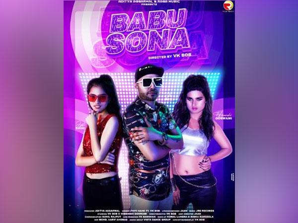 Haryanvi song 'Babu Sona' produced by Aditya Aggarwal releases on YouTube