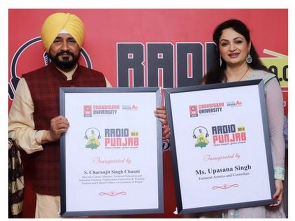 Chandigarh University launches Mohali city's first community radio 90.0