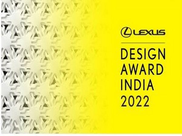 Lexus Design Award India 2022