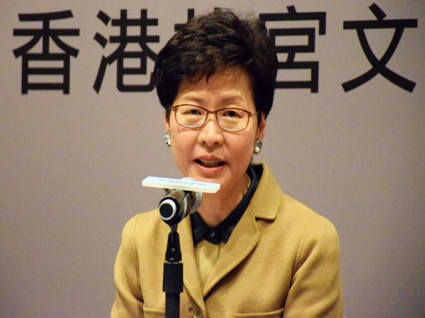 HK leader Carrie Lam slams Trump administration for 'double standards' over national security
