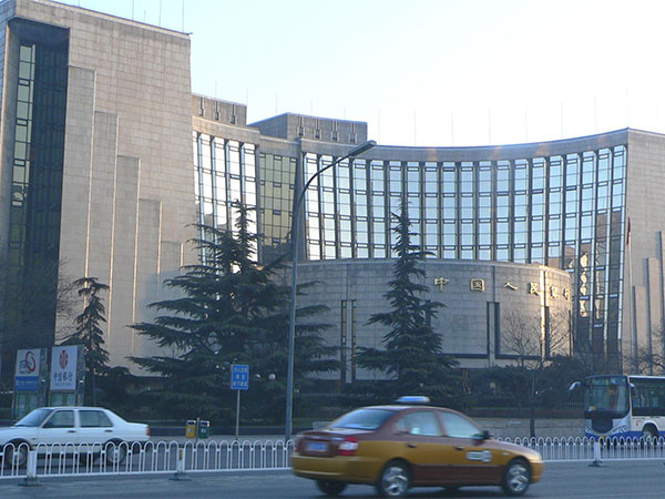 China's central bank injects liquidity into market in April