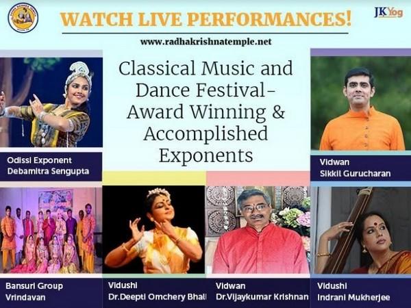 Spirit of Janmashtami: JKYog and RKT Dallas celebrate Indian devotional music and dance
