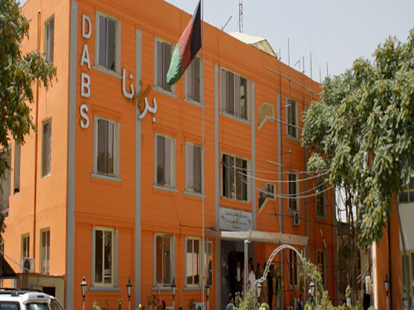 DABS Loses $3.8M In Revenues Annually Due To Insecurity