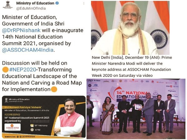 Sunrise Technical Education Promotional Society bags ASSOCHAM 14th National Education Award 2021