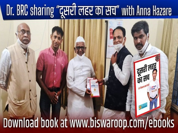 Dr. Biswaroop with other dignitaries