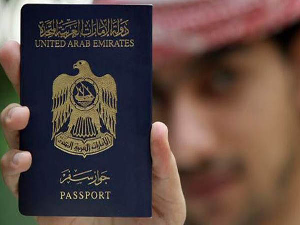 Emiratis exempt from pre-entry visas to Mongolia