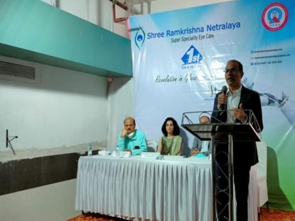 Advanced Micro Incision Glaucoma Surgery (istent) for the first time in India at Ramkrishna Netralaya, Thane, Mumbai and Navi Mumbai