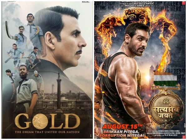 Poster of 'Gold' and 'Satyameva Jayate'