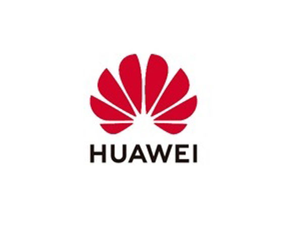 Huawei announces enticing offers and activities exclusively through retail channels this Valentine's Day