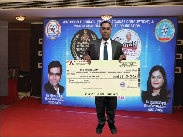 Dr Bhasker Sharma awarded with the International Prestigious Award 2021 along with the prize money of one lakh rupees