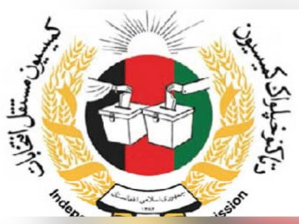 IEC Under Fire As Govt Moves To Amend Election Law