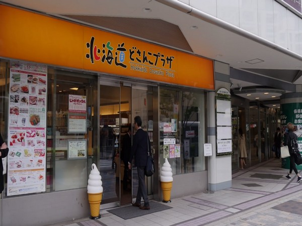 'Antenna Shops' provide customers with food and drinks from different local regions in Japan