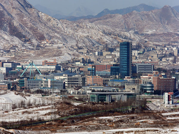 Reopening Kaesong park likely to act as 'driver of dialogue': think tank