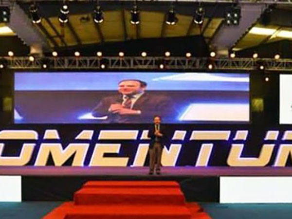 Momentum Conference to bring together 'startups, investors, techies' in Karachi