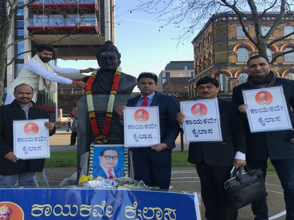 Karnataka Minister paid tribute to Basaveshwara statue in London.