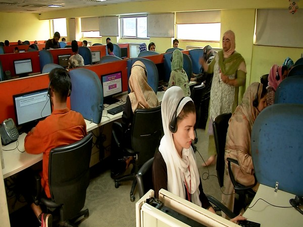 A BPO located on the outskirts of Srinagar (Photo/ANI)