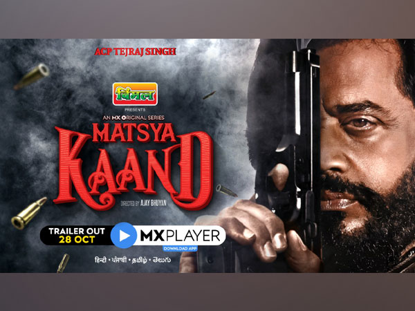 MX Player drops the motion posters of Matsya Kaand featuring Ravii Dubey and Ravi Kishan