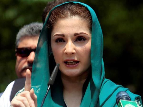 PML-N has 'broken the shackles of fear': Maryam Nawaz