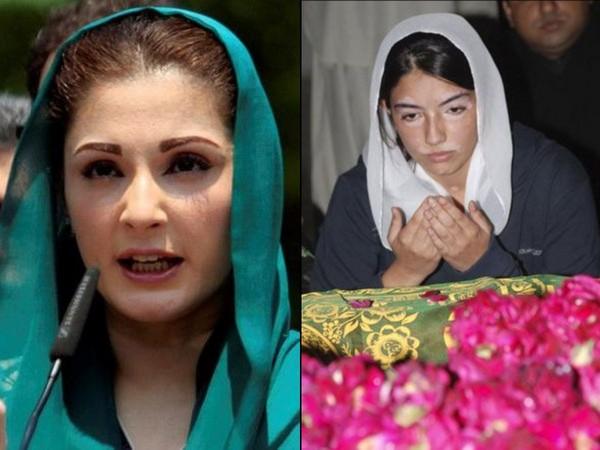 Maryam Nawaz and Aseefa Bhutto