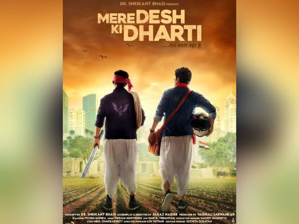 First look poster of Mere Desh Ki Dharti produced by Carnival Motion Pictures