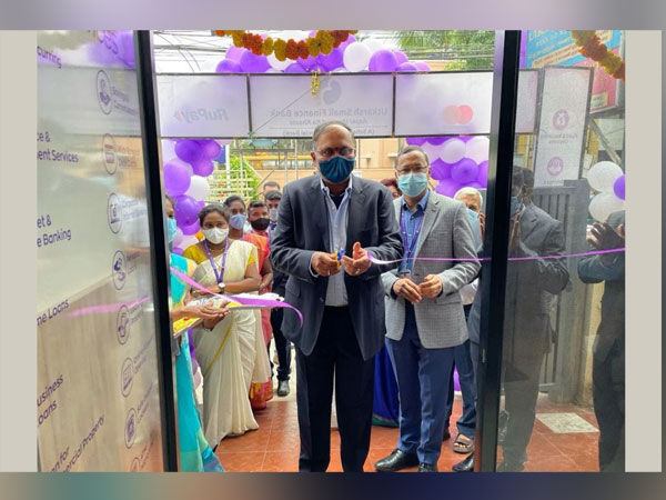 Utkarsh Small Finance Bank commences its operations in Tamil Nadu, Opens its first branch in Ashok Nagar, Chennai