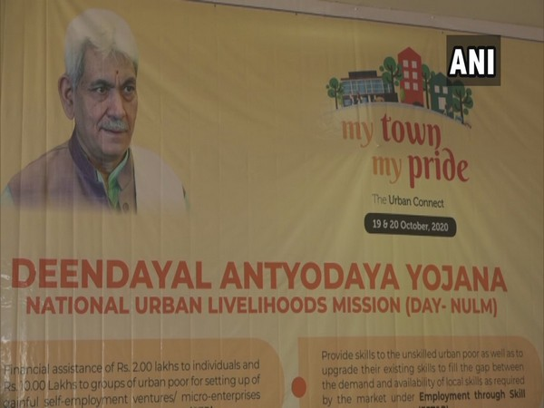 'My Town My Pride' is launched by the J&K admin to deliver services to the urban population at their doorstep. (Photo/ANI)