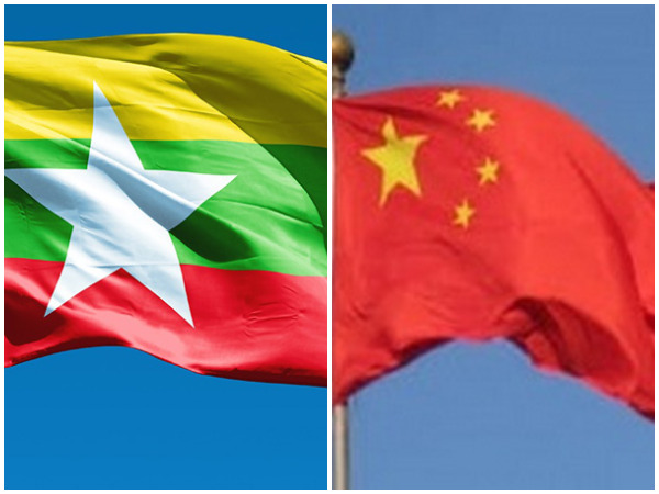 Myanmar and China