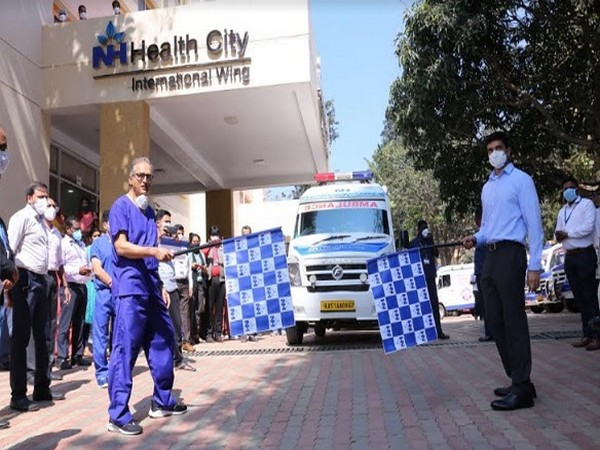 Narayana Health City launches single emergency response number