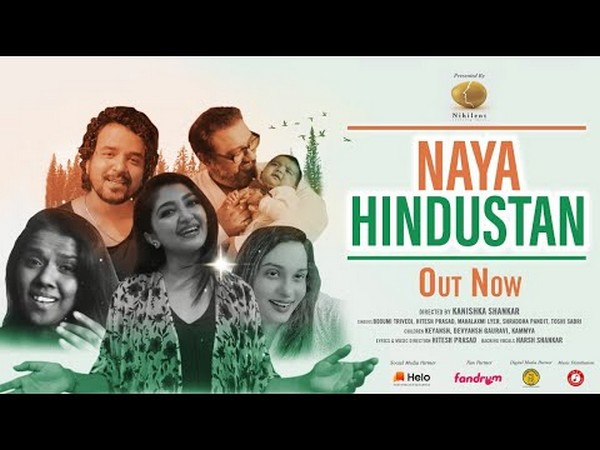 'Naya Hindustan' the COVID-19 anthem touches the soul and captures India's unity in diversity - Produced by Nihilent