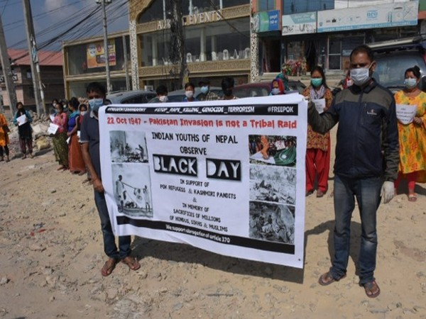 Black Day being observed in Nepal on Thursday.