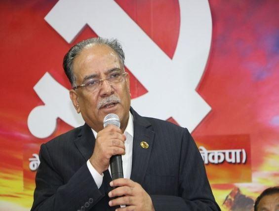 Nepal Communist Party co-chair Pushpa Kamal Dahal (File photo)