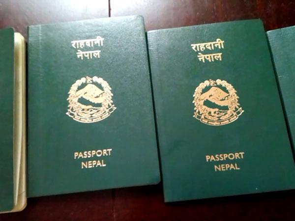 HoR to restart process on Passport Bill