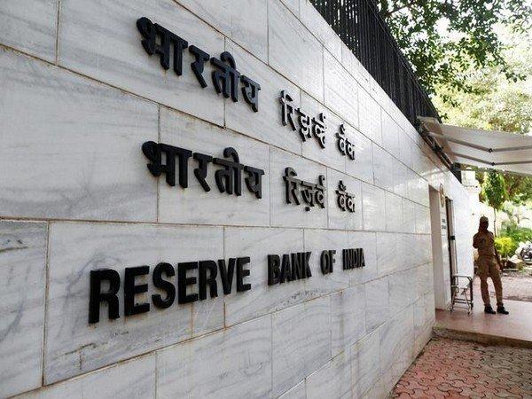 RBI introduces 'Complaint Management System'