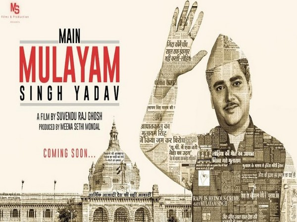 'Main Mulayam Singh Yadav' movie motion poster out now