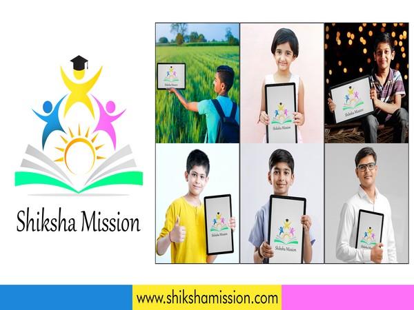 India's most affordable online education platform, coming soon: Shiksha Mission