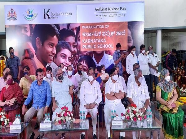 Sarvagna Nagar receives a State-of-the-Art Karnataka Public School