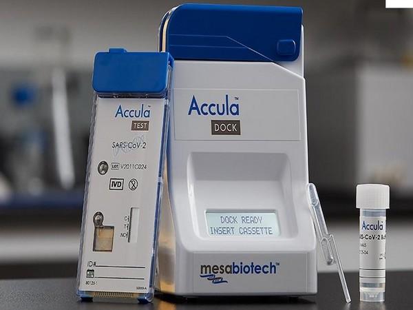 The Accula SARS-CoV-2 Test