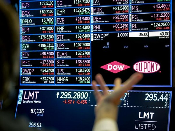 US stocks hit record highs after Trump signs COVID-19 relief bill