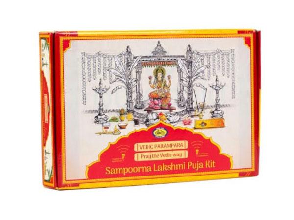 Vedic Paramapara Sampoorna Lakshmi Puja Kit