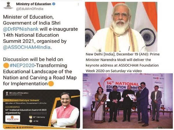 Vector India wins ASSOCHAM 14th National Education Award 2021