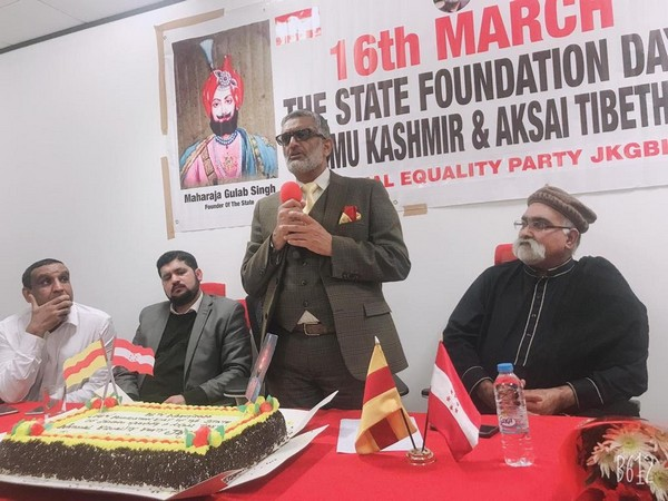 The National Equality Party JKGBL celebrated the 174th State Foundation Day of Jammu and Kashmir on 16 March 2020 all over the world.