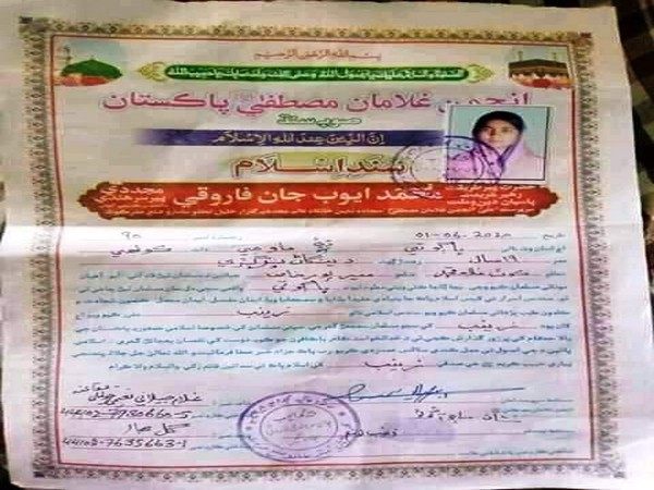 On Monday, two incidents of abduction and forced conversion of minor Hindu girls were reported from Sindh.