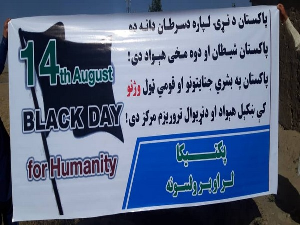 Pashtuns, Sindhis and Baloch will observe August 14 as `Black Day'